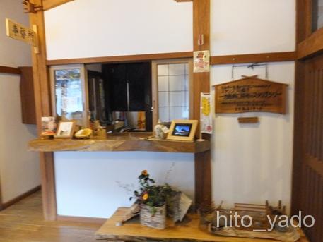 鶴の湯別館-部屋59