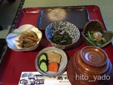 鶴の湯別館 夕食-28