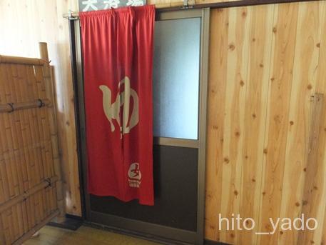 七里川温泉7