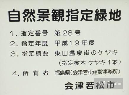 向瀧-部屋47