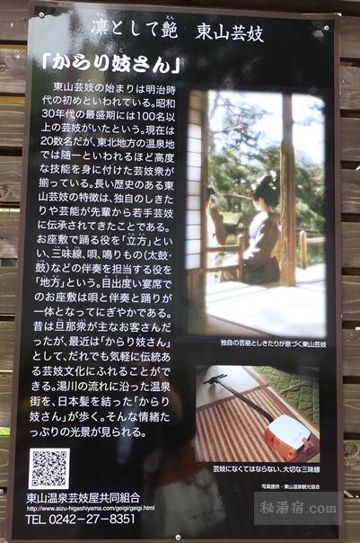 向瀧-部屋77