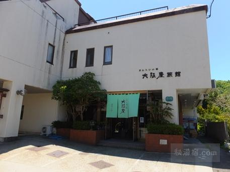 中ノ沢温泉 大阪屋2