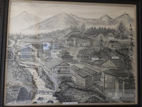 新鹿沢温泉 鹿鳴館30