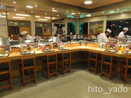 地魚回転寿司丸藤本店