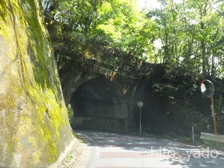 七里川温泉3