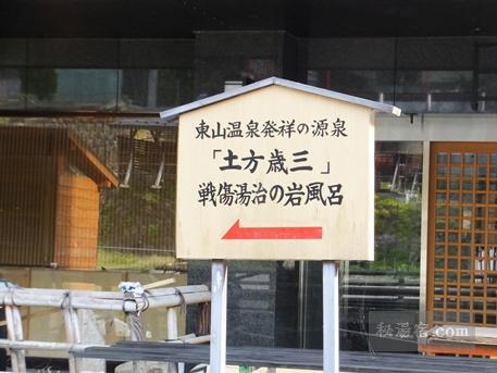 向瀧-部屋62