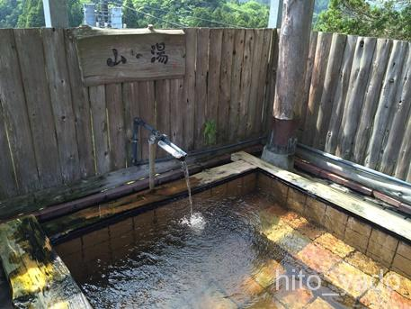 七里川温泉36