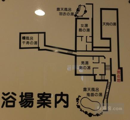 野地温泉ホテル31