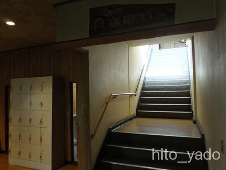 七里川温泉26