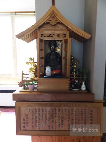 新鹿沢温泉 鹿鳴館34