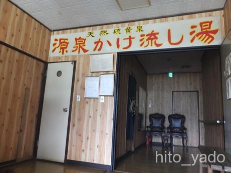 七里川温泉6