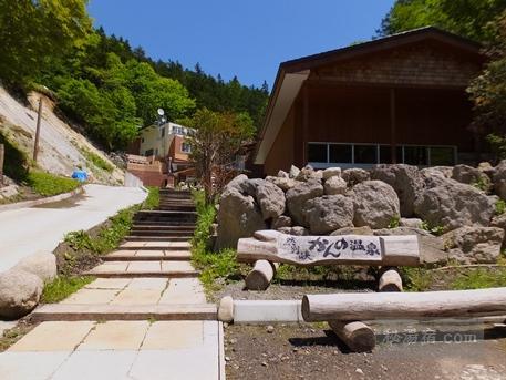 然別峡かんの温泉7