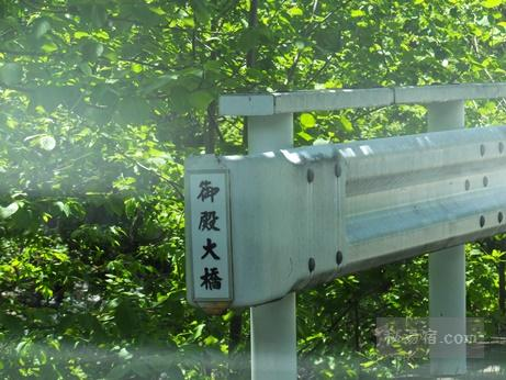 岩間温泉42