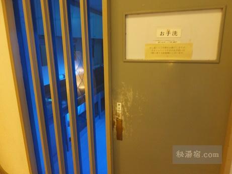 糠平温泉 中村屋-部屋29