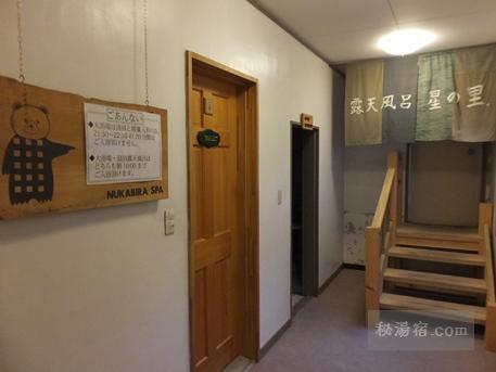 中村屋-風呂4