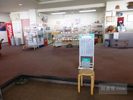 十勝岳温泉 凌雲閣54