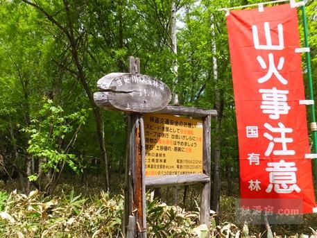 岩間温泉28