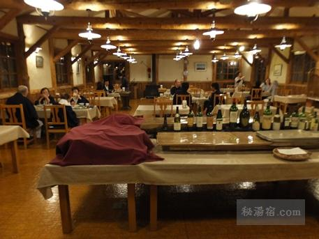 糠平温泉 中村屋-夕食24