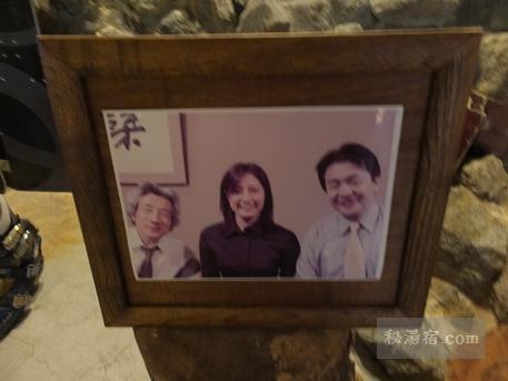 湧駒荘-部屋34