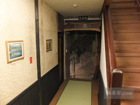 糠平温泉 山湖荘17