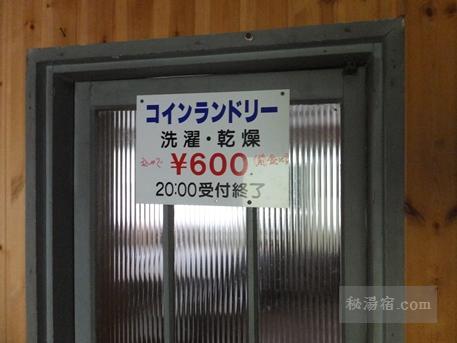 糠平温泉 湯元館8