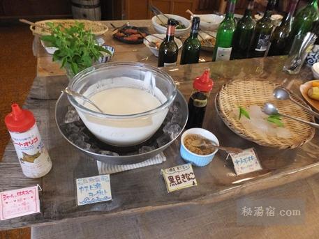 糠平温泉 中村屋-朝食6