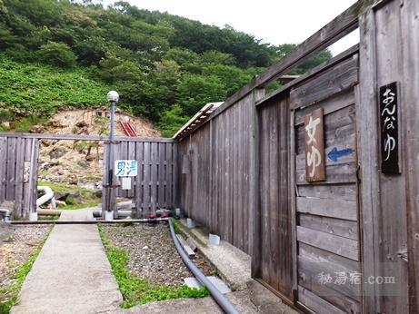 高雄温泉 おおるり山荘33