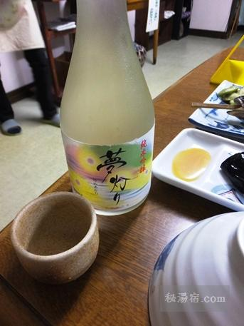 国見温泉 石塚旅館-夕食14