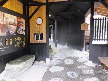 湯の小屋温泉 龍洞34