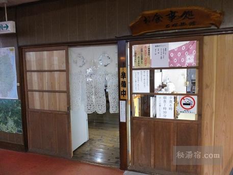 国見温泉 石塚旅館-部屋47