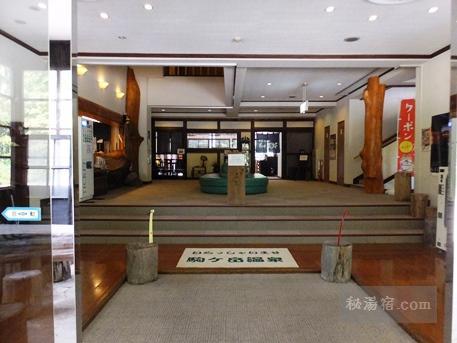 駒ヶ岳温泉53