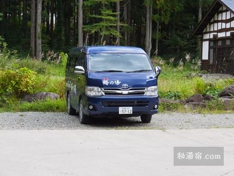 駒ヶ岳温泉18