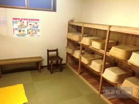 小谷温泉 山田旅館-風呂32
