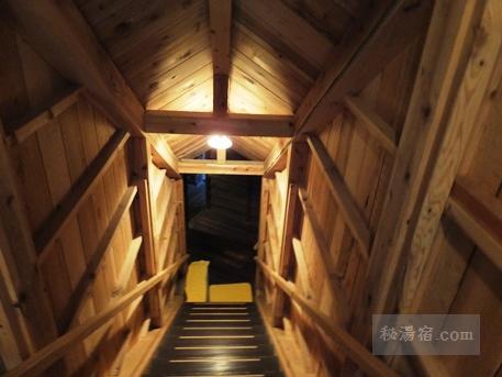 栃尾又温泉 自在館-したの湯8