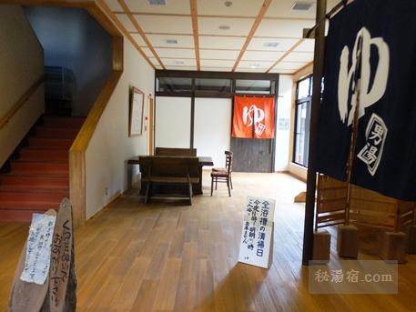 栃尾又温泉 自在館-おくの湯・うえの湯4
