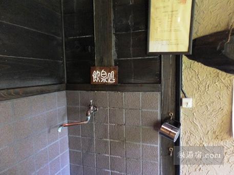 栃尾又温泉 自在館-したの湯4