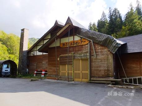 栃尾又温泉 自在館-おくの湯・うえの湯18