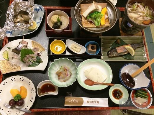 尾瀬かまた宿温泉 梅田屋旅館-夕食23