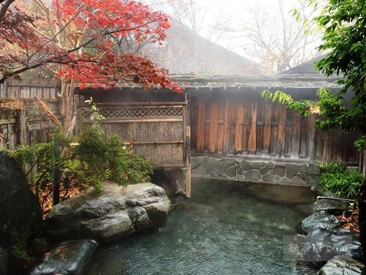 尾瀬かまた宿温泉 梅田屋旅館-風呂56