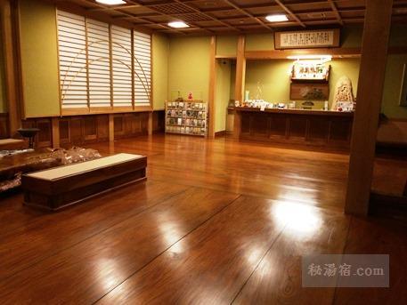たんげ温泉 美郷館-部屋5