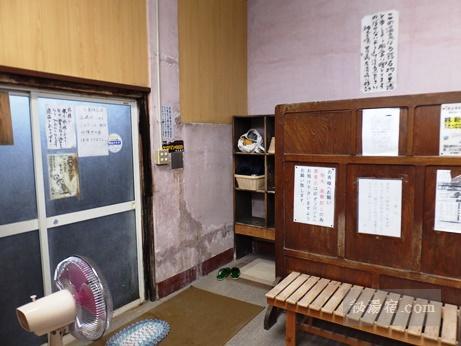 東鳴子温泉 大友旅館14