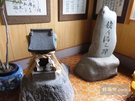 鳴子温泉 姥の湯12