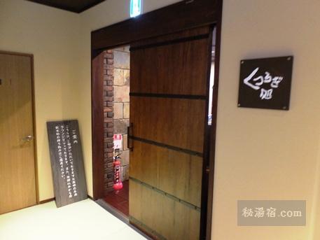 濁河温泉 朝日荘 部屋38