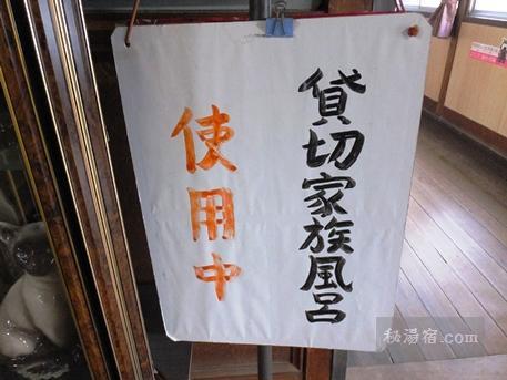 川渡温泉 藤島旅館13