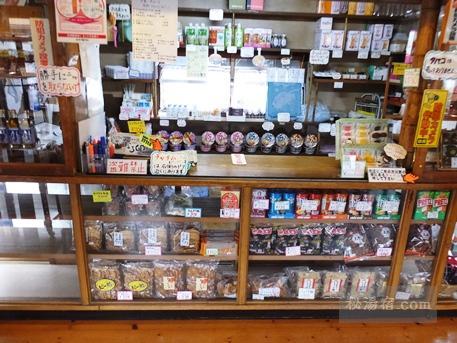 川渡温泉 藤島旅館15