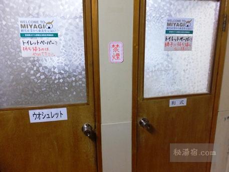 川渡温泉 藤島旅館30