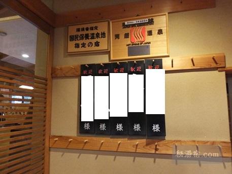 うなぎ湯の宿 琢秀-部屋5