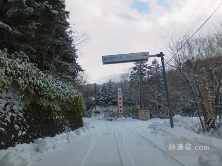 濁河温泉 旅館御岳5