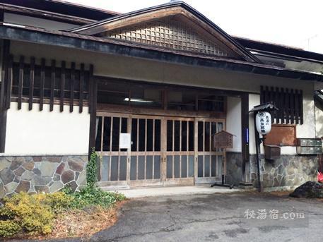 東鳴子温泉 大友旅館52