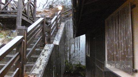 うなぎ湯の宿 琢秀-温泉19